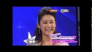 岑麗香 獲得【TVB最具潛質女藝員】獎項 thumbnail