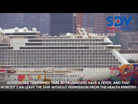Cruise ship with concerns of coronavirus infection arrives in Hong Kong