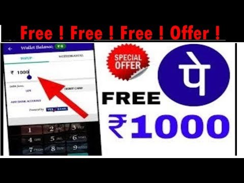 PhonePe app New Offer 2018  PhonePe Free 1000 Cashback PhonePe 75  Cashback Phone pay cashback offer