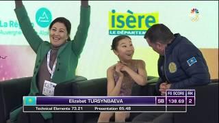 2017 GP France Tursynbaeva, Elizabet FS KAZ NBC