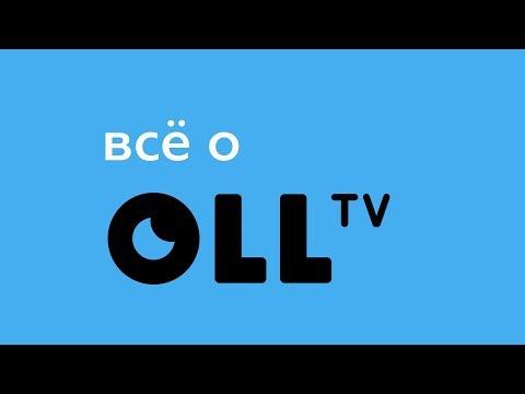 Program - Все о OLL.tv