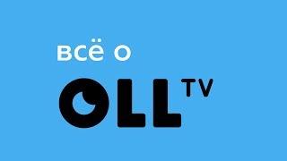 Program - Все о OLL.tv screenshot 5