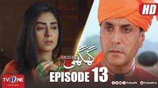 Ghughi Episode 13 TV One Mega Drama Serial 19 April 2018