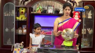 Anbai Ootti – 06-02-2017 Cauvery Tv Show