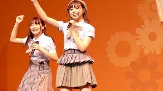 180902徳島みんなのカローラまつりAKB48チーム8 メンバーは中野郁海、人...