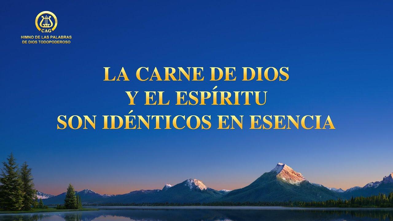 Canción cristiana   La carne de Dios y el Espíritu son idénticos en esencia