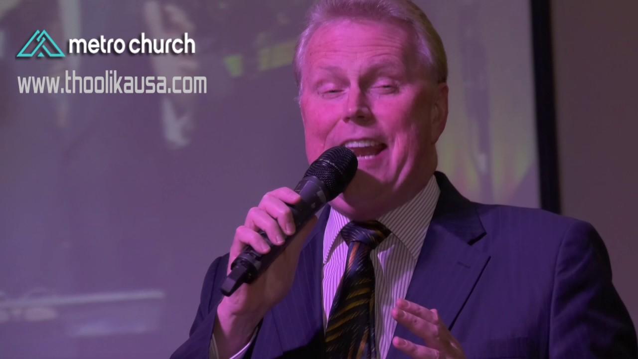 പരിശുദ്ധാന്മാവിന്റെ അഞ്ച് വ്യത്യസ്തമായ സന്ദർശനങ്ങൾ  - Bishop Tim Hill