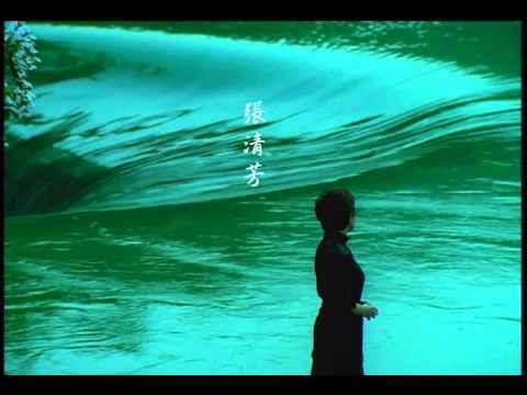 張清芳-《花雨夜》- (豐華唱片official 官方完整版MV)