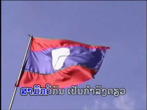 The National Anthem of Laos - by Laovideos.com
