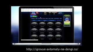 видео Новые игровые автоматы Вулкан