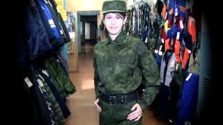 униформа