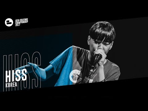 Hiss(KR)|Asia Beatbox Championship 2017 Solo Elimination