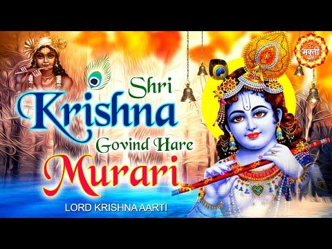 Video - श्री कृष्णा गोविंद हरे मुरारी !! Krishna Bhajan - New Krishna Bhajan 2020 - Beautiful Krishna Bhajan         https://youtu.be/yefQ_7ekTc8