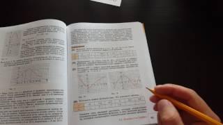 Задача №286. Алгебра 7 класс Макарычев.