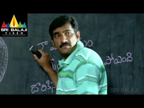 Kotha Bangaru Lokam Movie Rao Ramesh About Love | Varun Sandesh, Sweta Basu | Sri Balaji Video