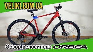 Обзор велосипеда Orbea MX 29 60 (2019)