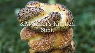 シミット|&M Baker's Kitchenさんのレシピ書き起こし