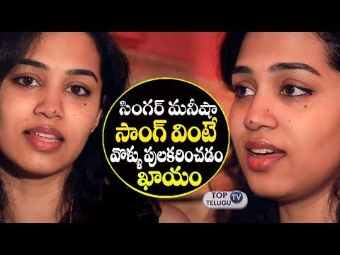 Manisha Eerabathini Enno Rangullo Song Performance | Latest Telugu Super hit Song 2018