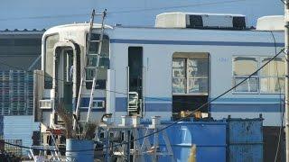 【解体開始】東武東上線 8000系 8181F 廃車解体開始