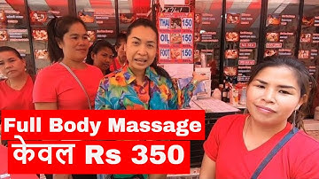 Camera Inside a Massage Parlour in Thailand | Phuket 2019