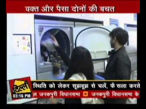 Commercial Laundry Machines-Quick Clean Laundromats on Delhi Ajj Tak