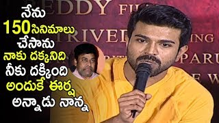 Ram Charan Reveals Shocking Secrets | Sye Raa Narasimha Reddy Teaser Launch | Chiranjeevi | NewsQube