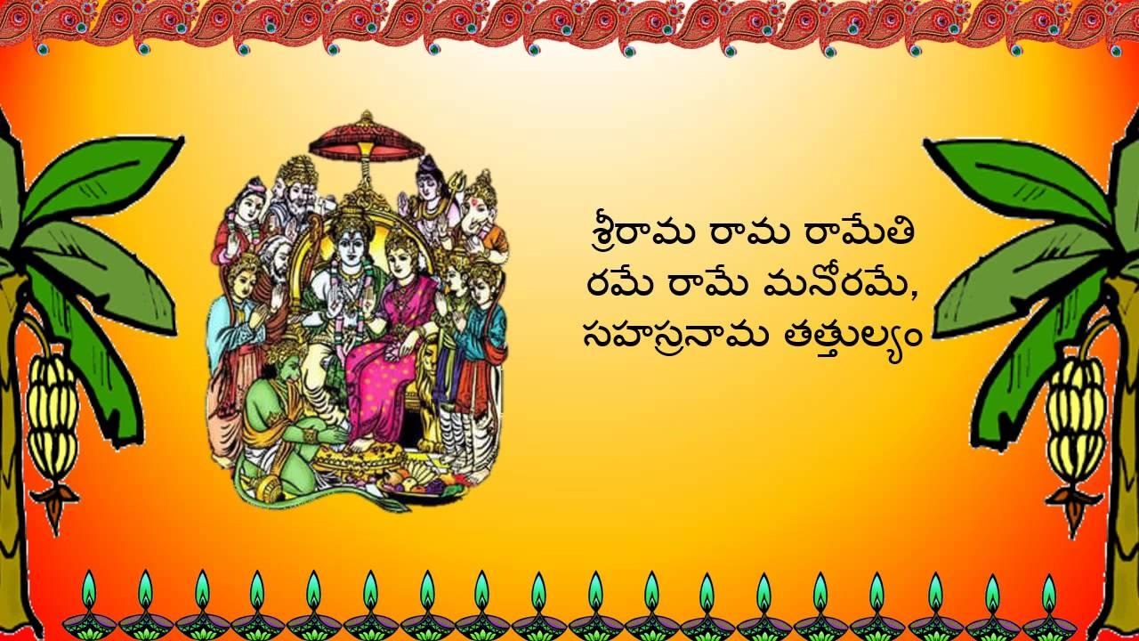 Sri rama navami shubhakamkshalu video greeting youtube m4hsunfo