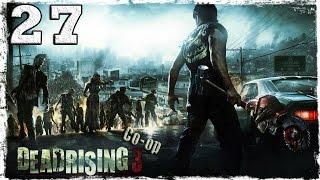 [Coop] Dead Rising 3. #27: Поп-звезда.