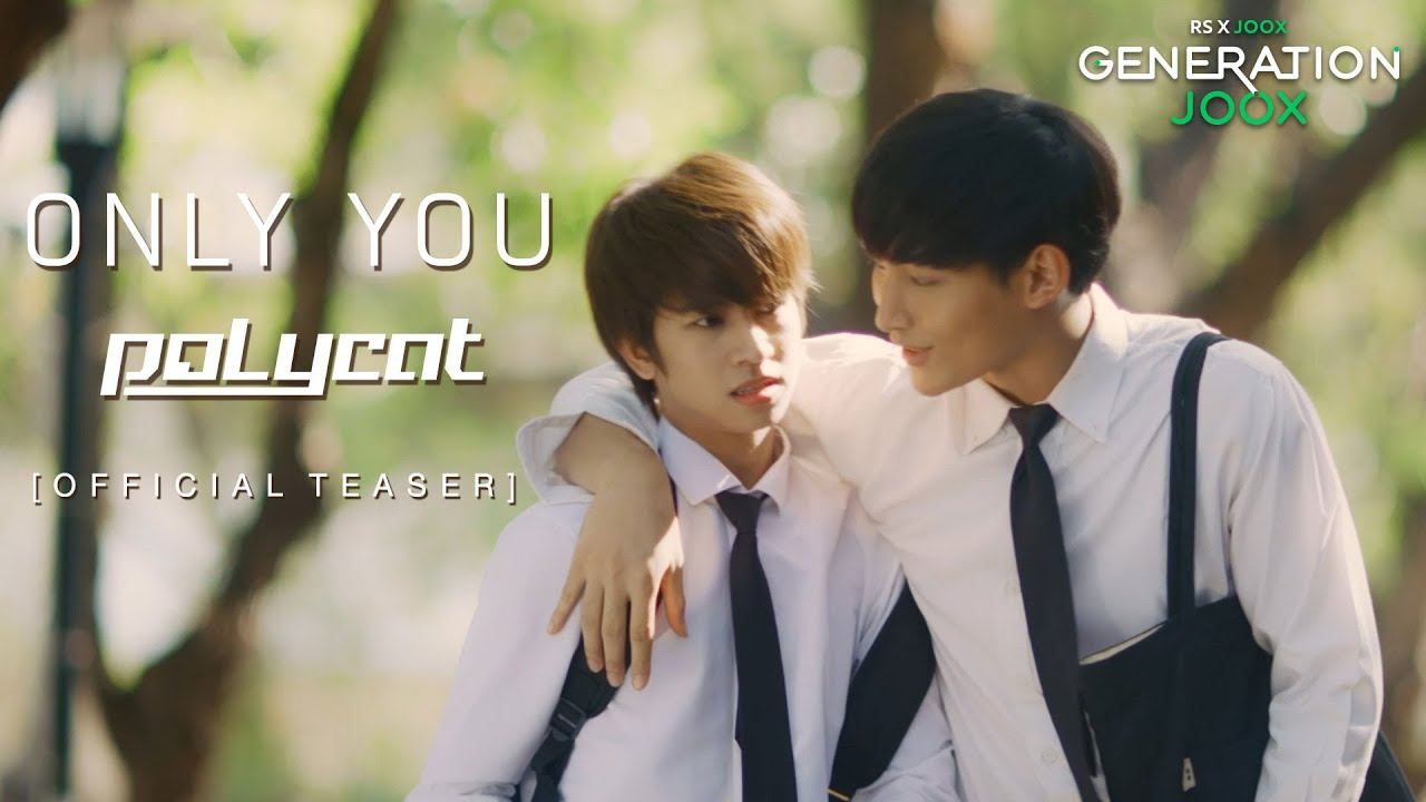 ONLY YOU l Polycat [OFFICIAL TEASER]