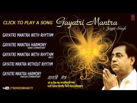 Gayatri Mantra By Jagjit Singh