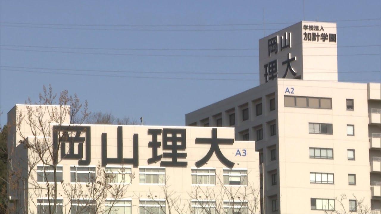 理科 発表 合格 岡山 大学