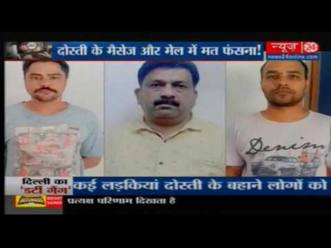 Delhi honey trap: Gang extorted money after luring men to dating sites