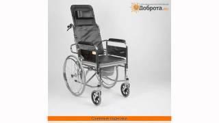Туалет-кресло Доброта Orto(Комфортное складное кресло-туалет на больших колесах с высокой спинкой. Эта многофункциональная модель..., 2012-03-31T13:22:13.000Z)