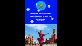 Показательное выступление сборной России Московские звезды УШУ 2020 Moscow Wushu Stars Russian team
