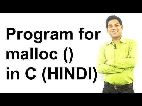 Example Program for malloc() Function in C (HINDI)