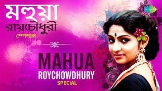 Weekend Classic Radio Show   Mahua Roy Chowdhury Special   RJ Deb