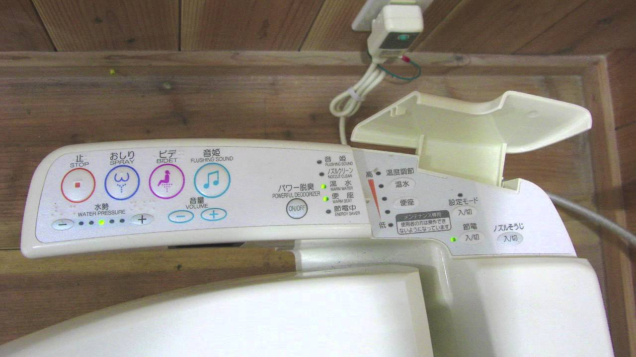 Adoro del Giappone: i bagni pubblici - YouTube