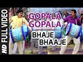 Download Bhaje Bhaaje Full  Song || Gopala Gopala || Venkatesh, Pawan Kalyan, Shriya Saran MP3 song and Music Video
