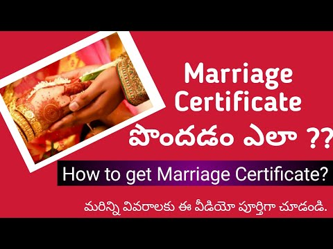 Marriage Certificate | How To Get Marriage Certificate | How To Apply Marriage Certificate Telugu