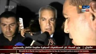 فيديو حصري.. وزيرا الصحة والنقل داخل عربات قطار الموت في بودواو