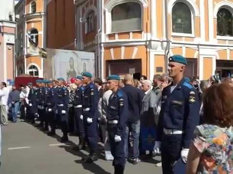 День ВДВ 2015 в Москве
