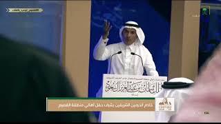 قصيدة قوية وحماسية للشاعر سعود الحافي أمام الملك سلمان في حفل استقبال أهالي منطقة القصيم