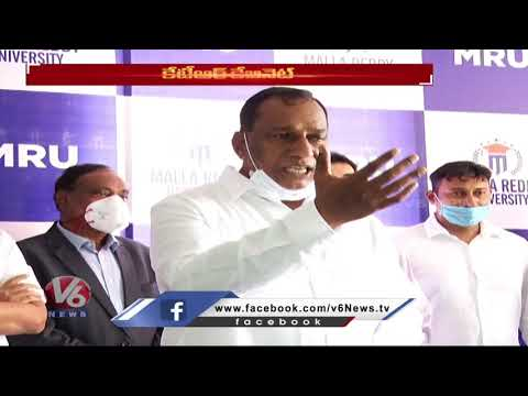 Controversy On KTR Meeting With Ministers Without CM KCR | V6 News