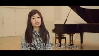 上野学園短期大学部の紹介動画【ベスト進学ネット】