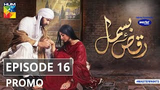 Raqs-e-Bismil | Episode 16 | Promo | Digitally Presented By Master Paints | HUM TV | Drama