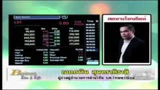 เอกภาวิน สุนทราภิชาติ 23-3-60 On Business Line & Life