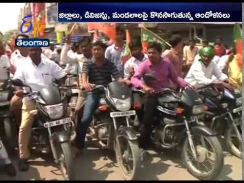 Massive Protests Continue Over New Districts Formation in Telangana