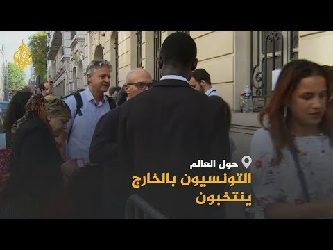 7 ملايين تونسي يدلون بأصواتهم بالانتخابات الرئاسية????  - نشر قبل 21 دقيقة