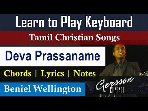 Deva Prassaname Irangiye in Keyboard | Gersson Edinbaro | Keyboard notes, lyrics and Chords