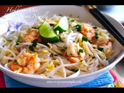 Singapore Hokkien Mee - With Prawns (Fried Noodle in Broth) |Recipes 'R' Simple